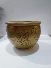 全铜,连年有余福字聚财缸,尺寸10cmx7.5cm,重445克