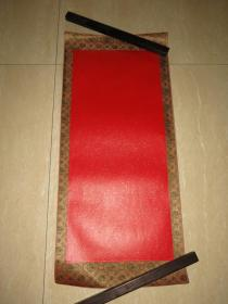 六十年代 宋锦裱装洒金笺一张