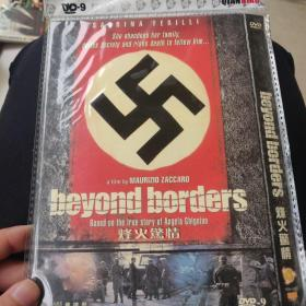 烽火惊情DVD