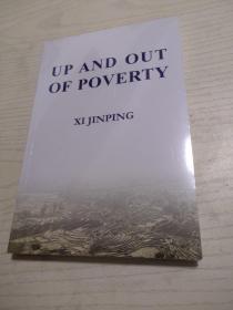摆脱贫困(英)