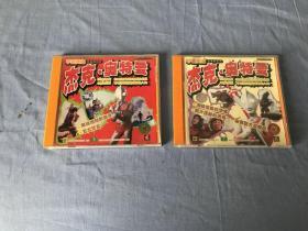 宇宙英雄 日本科幻片  杰克·奥特曼  VCD   2盒合售