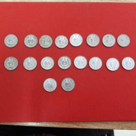 18枚合售(58/59年,63/64年,71/73年,77年,80年,82年,85-87年,91年,2005/2006年,2011一2013年,2分硬币)见图 1号