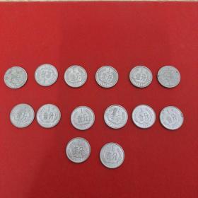14枚合售(64年,71年,77年,78年,80/82年,85-87年,91年,2005/2006年,2012一2013年,2分硬币)见图 4号