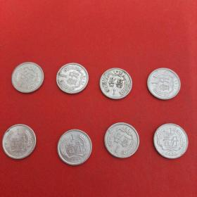 8枚合售(77/78年,82年,85-87年,91年,2006年,2分硬币)见图 9号