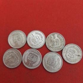 7枚合售(77年,82年,85-87年,91年,2006年,2分硬币)见图 20号