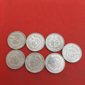 7枚合售(77年,82年,85-87年,91年,2006年,2分硬币)见图 21号