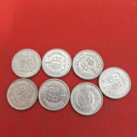 7枚合售(77年,82年,85-87年,91年,2006年,2分硬币)见图 23号