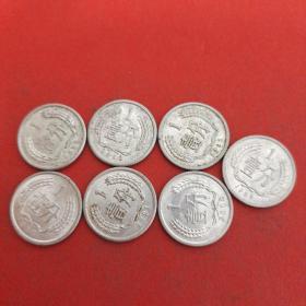7枚合售(77年,82年,85-87年,91年,2006年,2分硬币)见图 24号