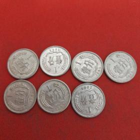 7枚合售(77年,82年,85-87年,91年,2006年,2分硬币)见图 25号