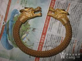 双龙头鎏金大手镯。直径9.8厘米。重98.3克