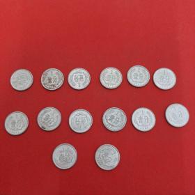 14枚合售(71年,75/77年,78年,80/82年,85-87年,91年,2005/2006年,2012一2013年,2分硬币)见图 5号
