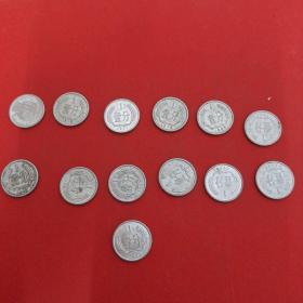 13枚合售(71/75年,77/78年,80/82年,85-87年,91年,2005/2006年,2012年,2分硬币)见图 6号