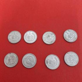 8枚合售(77/78年,82年,85-87年,91年,2006年,2分硬币)见图 10号