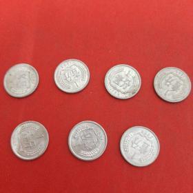 7枚合售(77年,82年,85-87年,91年,2006年,2分硬币)见图 12号