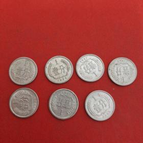 7枚合售(77年,82年,85-87年,91年,2006年,2分硬币)见图 13号