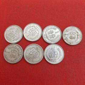 7枚合售(77年,82年,85-87年,91年,2006年,2分硬币)见图 14号
