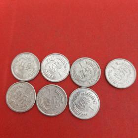 7枚合售(77年,82年,85-87年,91年,2006年,2分硬币)见图 15号