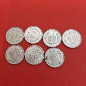 7枚合售(77年,82年,85-87年,91年,2006年,2分硬币)见图 16号