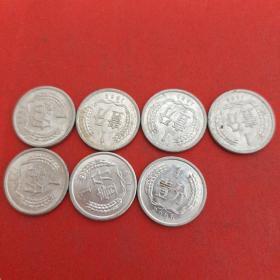 7枚合售(77年,82年,85-87年,91年,2006年,2分硬币)见图 17号