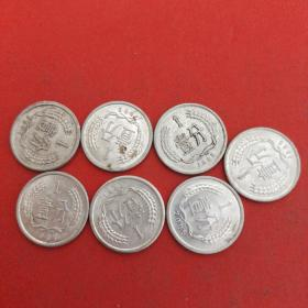 7枚合售(77年,82年,85-87年,91年,2006年,2分硬币)见图 18号