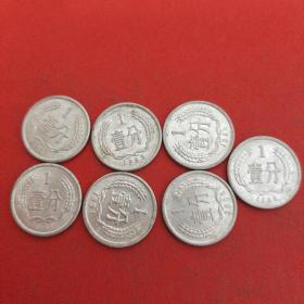 7枚合售(77年,82年,85-87年,91年,2006年,2分硬币)见图 22号