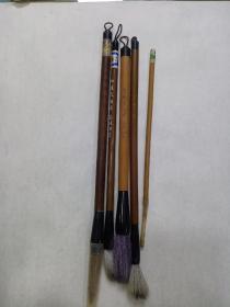 毛笔   5支合售