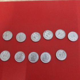 11枚合售(77/78年,80/82年,85-87年,91年,2005/2006年,2012年,2分硬币)见图 7号