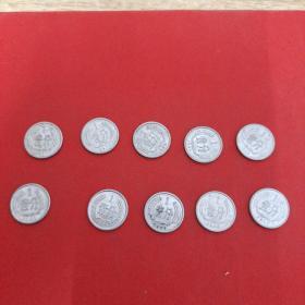 10枚合售(77/78年,82年,85-87年,91年,2005/2006年,2012年,2分硬币)见图 8号