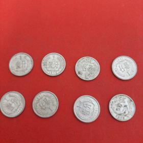 8枚合售(77/78年,82年,85-87年,91年,2006年,2分硬币)见图 11号