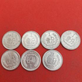 7枚合售(77年,82年,85-87年,91年,2006年,2分硬币)见图 19号