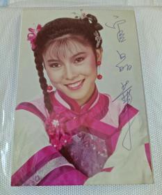 官晶华亲笔签名台版老照片3张合售,好品相!也可单买。每张100。