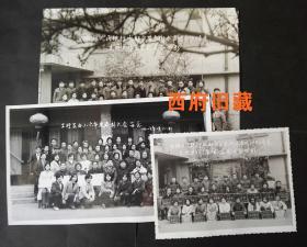 八十年代,中国人民银行成都市芷泉街办事处(工商银行)先进工作者合影老照片3张,大幅老照片