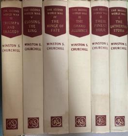 第二次世界大战回忆录    全6卷   布面精装   书脊烫金   圣经纸印刷