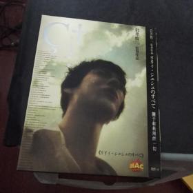 关于莉莉周的一切 单碟DVD.