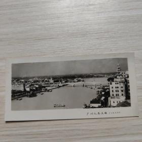 老照片:广州人民大桥--广州红旗摄制