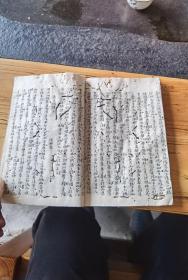字写的特别漂亮科举考试文章,带一藏书印18X13Cm58页116面