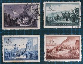 中国邮票 ----纪41 建军三十周年(信销票)