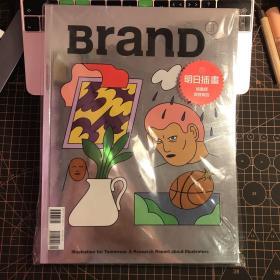 Brand issue 51