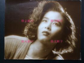 照片 美女 魅力无限的女子 看一眼 让人久久不能忘怀 特大尺寸 约37.3×29cm