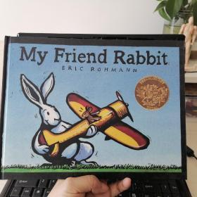 My Friend Rabbit 我的兔子朋友 凯迪克金奖作品
