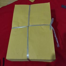 老黄纸2000张
