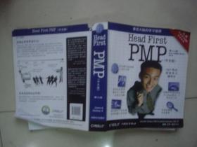 Head First PMP:第二版,中文版