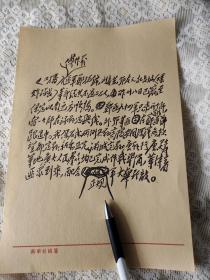新华社稿笺影印--1948年10傅作义匪军郑挺锋、刘春芳、鄂友三、杜长城》--西柏坡空城计