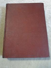包邮 1952年5月初版 实验诊断学