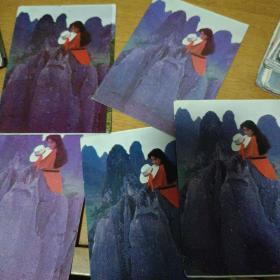 游桂林山水明信片5枚合售4