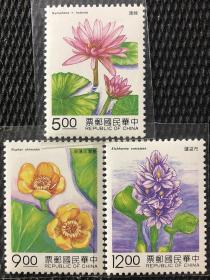 中国台湾专318花卉邮票-水中花三全新(特318)实拍图案