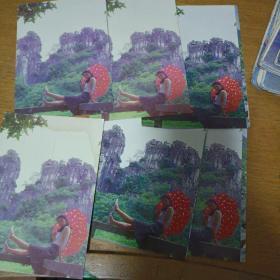 游桂林山水明信片6枚合售5