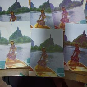 游桂林山水明信片7枚合售6