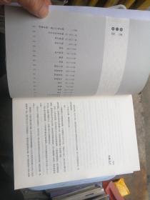 凰权(全六本)