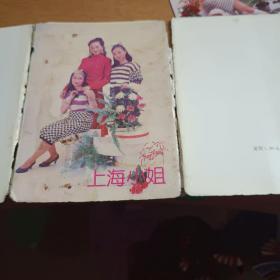 上海小姐明信片9枚合售(有封套)2